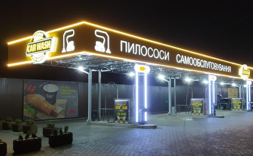 svetovaya_vyveska_dlya_moyki