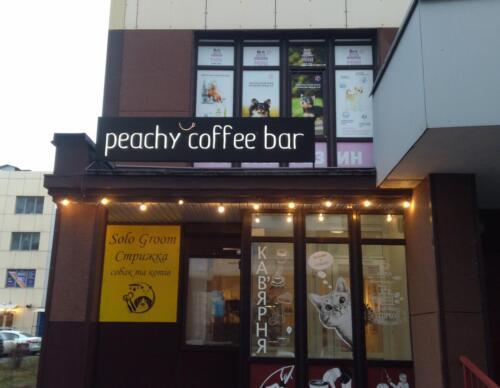 Комплексне рекламне оформлення кав`ярні. Дахова вивіска та оклеювання вікон